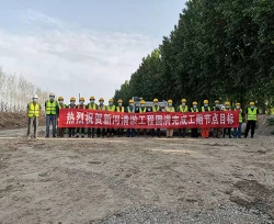 咸阳市新河疏浚清淤工程